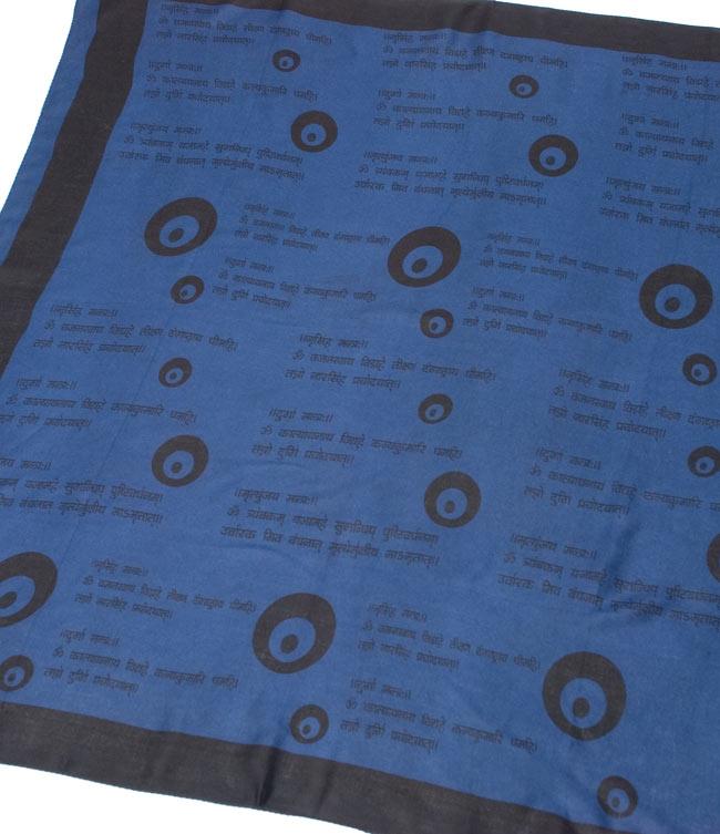 ナザールボンジュウ柄のスクエアスカーフ -紺系の写真2 - やや近づけて撮影しました。