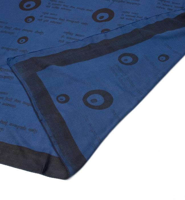 ナザールボンジュウ柄のスクエアスカーフ -紺系の写真6 - 裏面はこのようになっております。