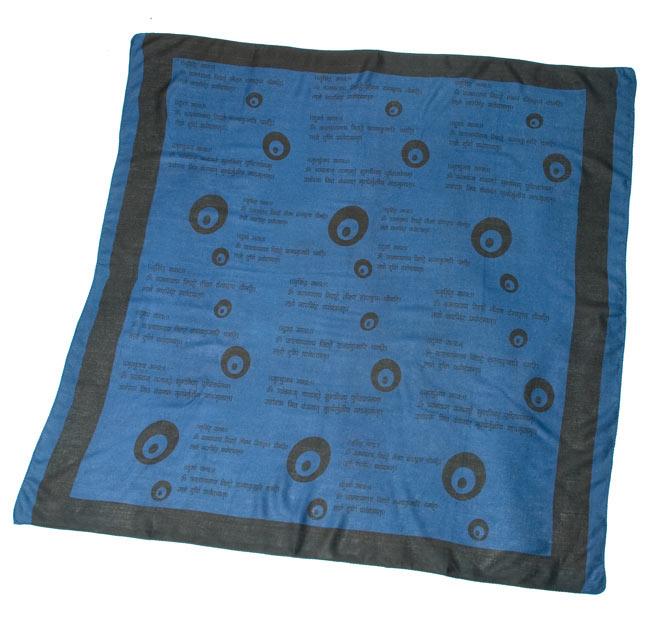 ナザールボンジュウ柄のスクエアスカーフ -紺系の写真