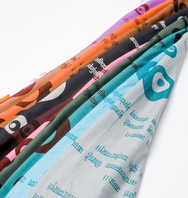 ナザールボンジュウ柄のスクエアスカーフ - 青系 10 - お色のご用意が沢山ございますので、お好みに合うお色を選んで下さい。