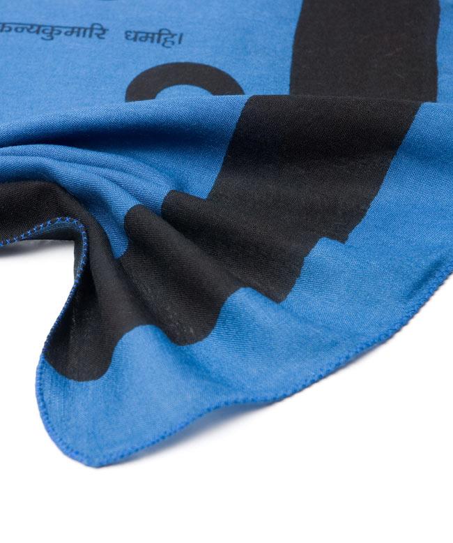 ナザールボンジュウ柄のスクエアスカーフ - 青系 5 - 端を撮影しました。柔らかいビスコース素材です。