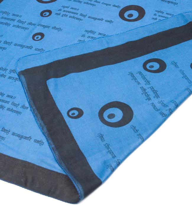 ナザールボンジュウ柄のスクエアスカーフ - 青系 6 - 裏面はこのようになっております。