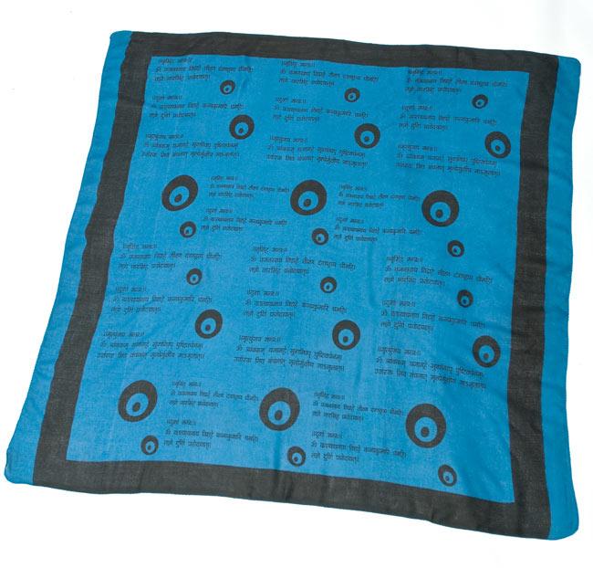 ナザールボンジュウ柄のスクエアスカーフ - 青系の写真