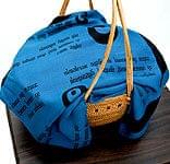 ナザールボンジュウ柄のスクエアスカーフ - 青系