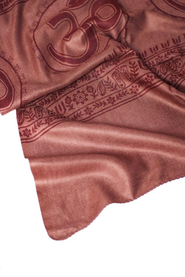 [200cm×100cm]オーンの大ラムナミ - ブラウンの写真3 - 縁の部分の写真です