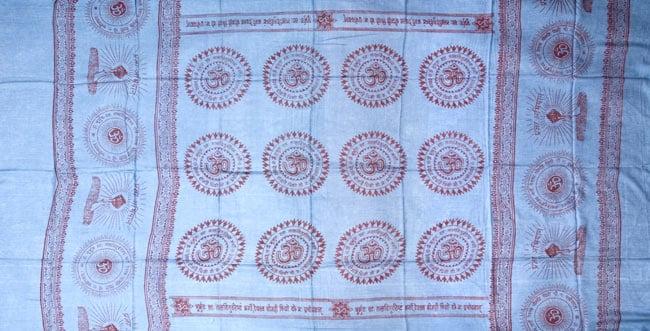 (200cmx100cm)オーンの大ラムナミ - 灰色 5 - 約200cm×100cmのサイズとなっております。(以下の写真は、同ジャンル品のものとなります。)