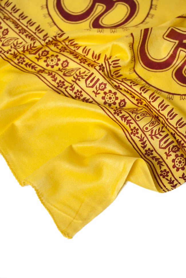 [200cm×100cm]オーンの大ラムナミ - 黄色の写真3 - 縁の部分の写真です