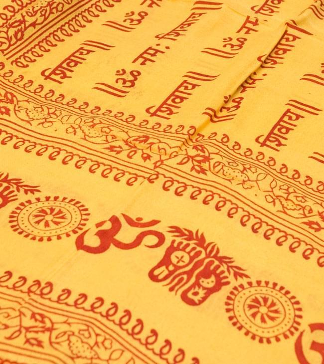 [190cm×100cm]オーンとサンスクリット文字の大ラムナミ - 黄色の写真2 - 柄を拡大しました。