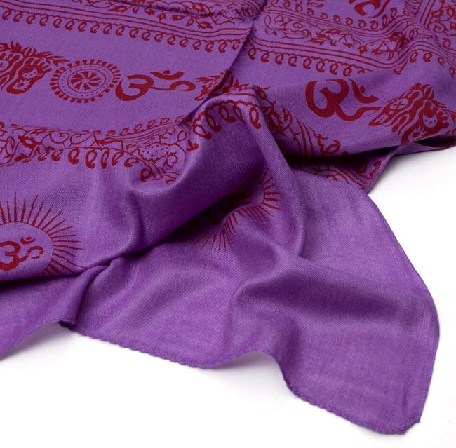 (190cmx100cm)オーンとサンスクリット文字の大ラムナミ - 紫 4 - 裾の部分になります。しっかりと縫われていますよ。
