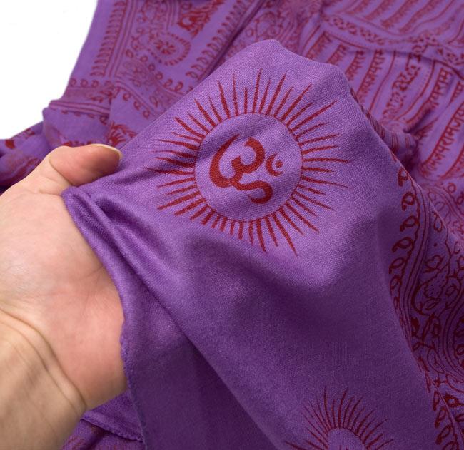(190cmx100cm)オーンとサンスクリット文字の大ラムナミ - 紫 5 - ふんわり気持ちい、肌触りの良い生地です。