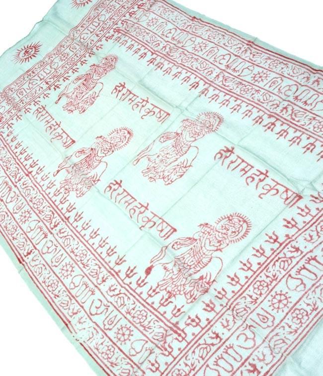 [約125cm×50cm]インド薄ラムナミ【小】 - ミントの写真2 - 真ん中の神様はアソートになります