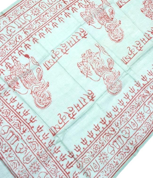 [約125cm×50cm]インド薄ラムナミ【小】 - ミントの写真3 - 別の角度から写してみました
