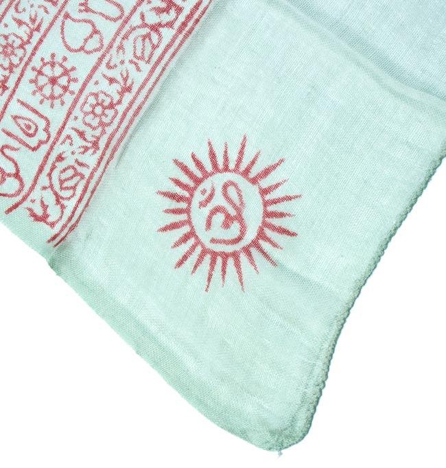 [約125cm×50cm]インド薄ラムナミ【小】 - ミントの写真4 - 縁の部分の写真になります
