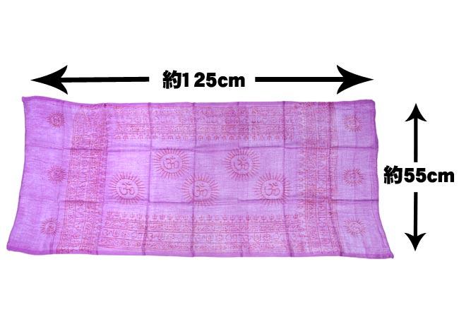 [約125cm×50cm]インド薄ラムナミ【小】 - ミントの写真5 - 全体写真です。神様の柄に関しましてはアソートになります。
