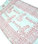 [約125cm×50cm]インド薄ラムナミ【小】 - ミント