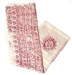 [約125cm×50cm]インド薄ラムナミ【小】 - クリームイエロー