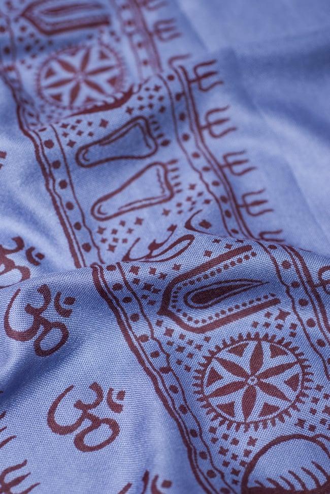 (200cm×100cm)大ガネーシャのラムナミスカーフ - 淡青 4 - 波立たせてみました。陰影があり美しいです。