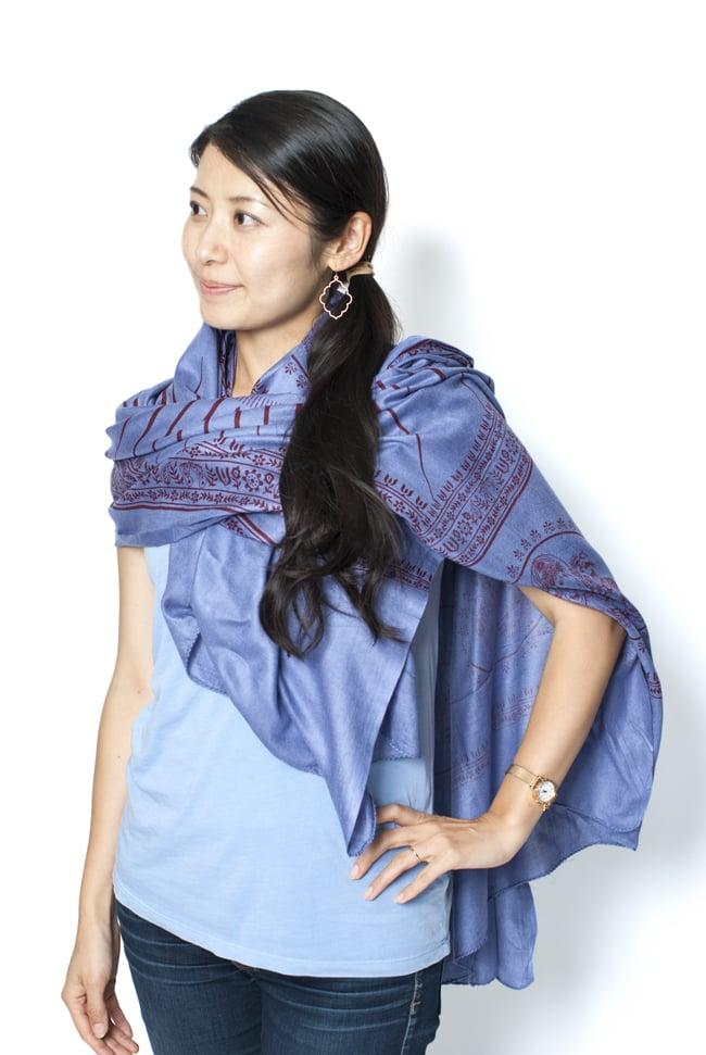 (200cm×100cm)大ガネーシャのラムナミスカーフ - 淡青 8 - 類似商品を着用してみました!