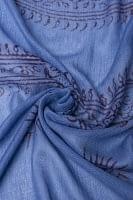 [約180cm×40cm]インド薄ラムナミ【ロング】 - ブルー