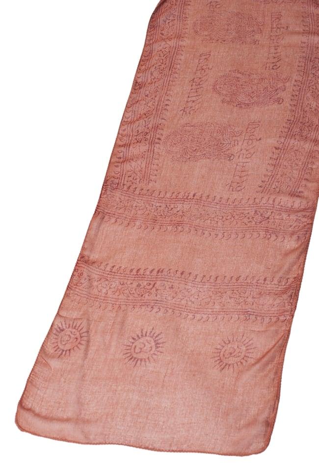 [約180cm×40cm]インド薄ラムナミ【ロング】 - テラコッタの写真2 - 広げてみた様子です。