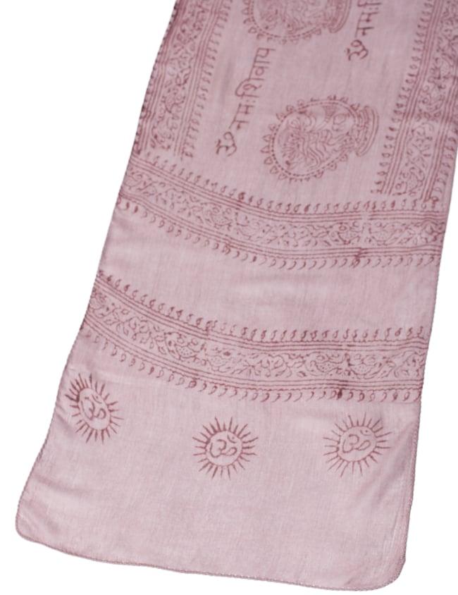 [約180cm×40cm]インド薄ラムナミ【ロング】 - 薄小豆色の写真2 - 広げてみた様子です。
