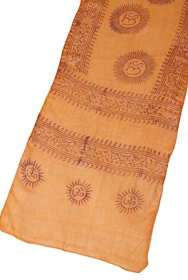 (約180cm×40cm)インド薄ラムナミ(ロング) - 橙色 2 - 広げてみた様子です。