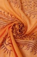 [約180cm×40cm]インド薄ラムナミ【ロング】 - 橙色