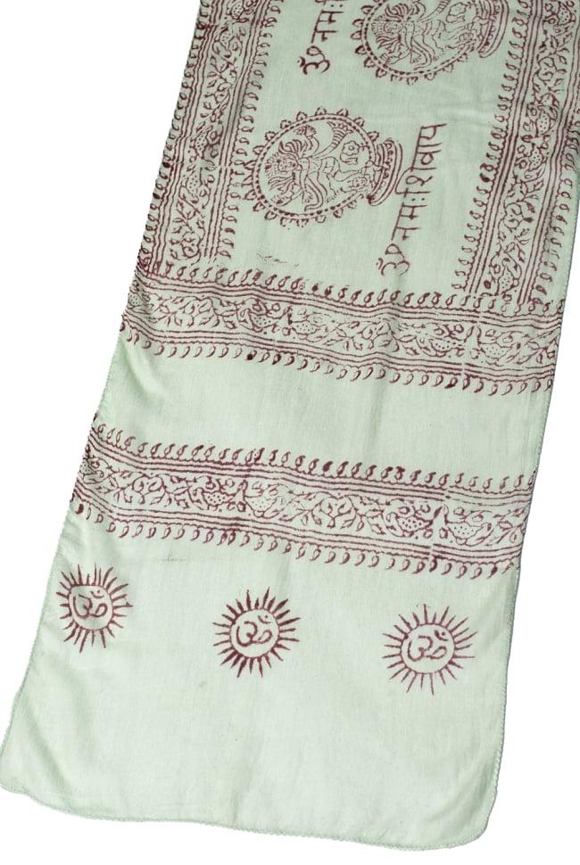 [約180cm×40cm]インド薄ラムナミ【ロング】 - 薄うぐいす色の写真2 - 広げてみた様子です。