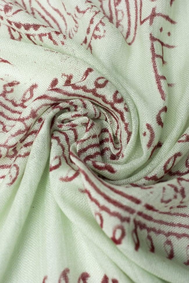 [約180cm×40cm]インド薄ラムナミ【ロング】 - 薄うぐいす色の写真