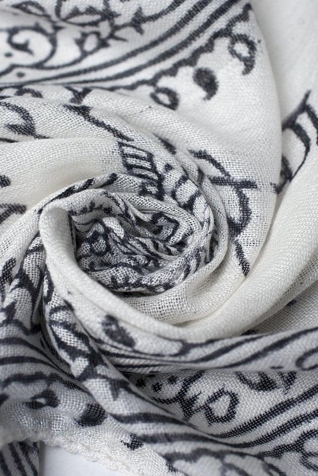 (約180cm×40cm)インド薄ラムナミ(ロング) - 白地に黒の写真