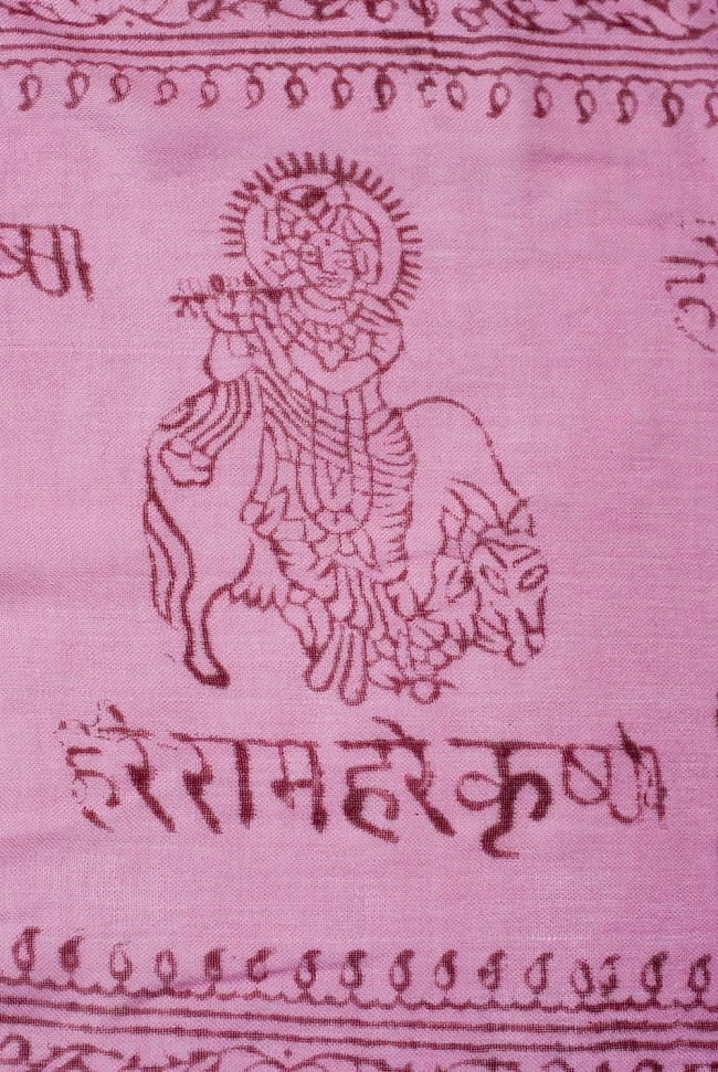 [約180cm×40cm]インド薄ラムナミ【ロング】 - ピンクの写真3 - 神様柄の様子です。オーンであったりガネーシャであったり様々ですので、アソートでのお届けと鳴ります。