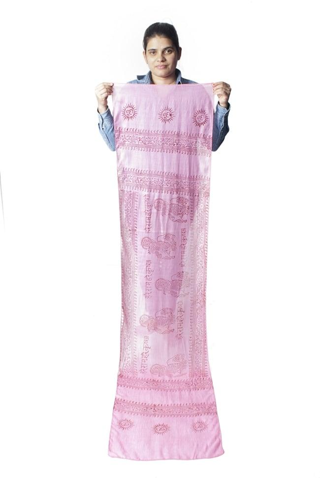 [約180cm×40cm]インド薄ラムナミ【ロング】 - ピンクの写真9 - 身重154cmのサラダちゃんが持ってみました。180cmくらいある布なので、いろいろ使いみちがありそうです。