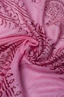 [約180cm×40cm]インド薄ラムナミ【ロング】 - ピンク