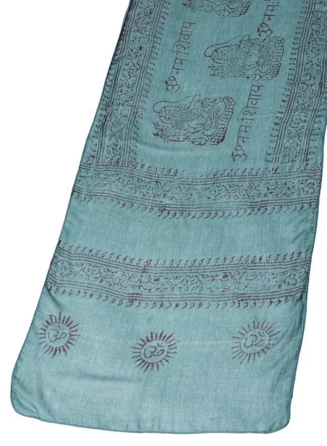 [約180cm×40cm]インド薄ラムナミ【ロング】 - 濃青緑の写真2 - 広げてみた様子です。