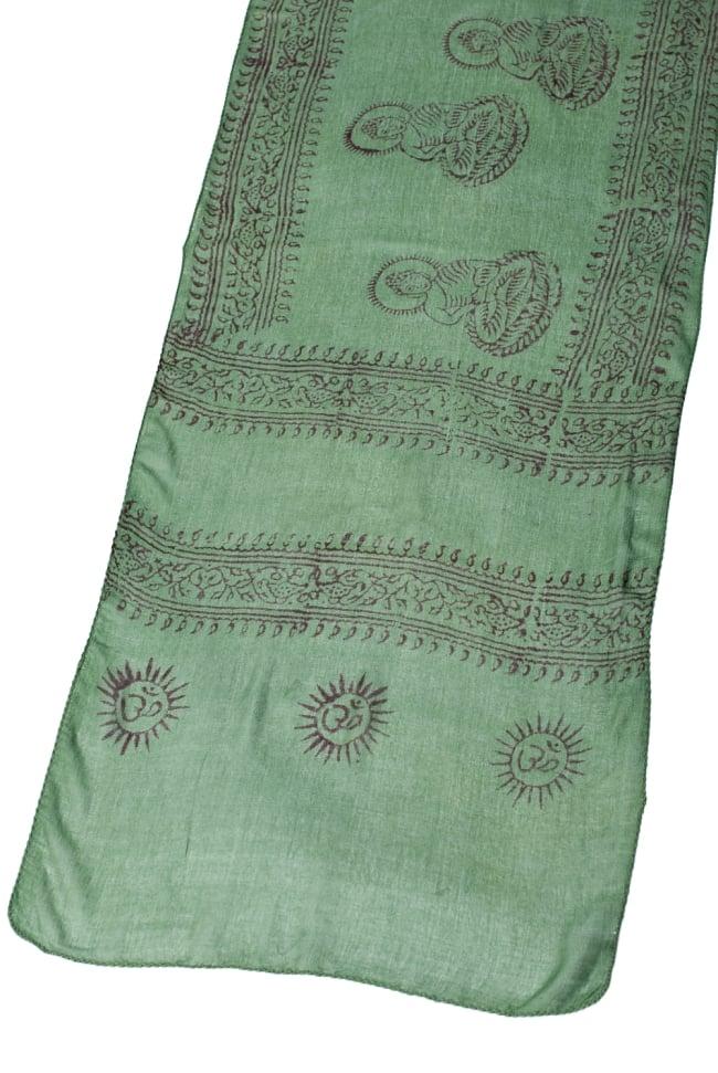 [約180cm×40cm]インド薄ラムナミ【ロング】 - 緑の写真2 - 広げてみた様子です。