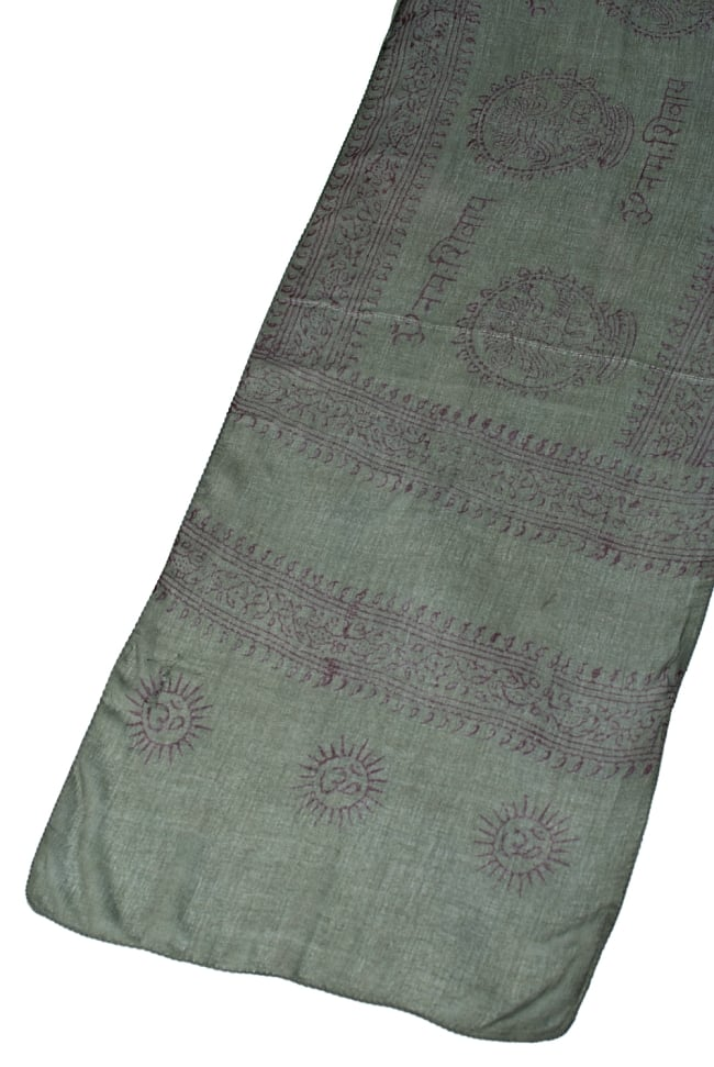 [約180cm×40cm]インド薄ラムナミ【ロング】 - ダークグリーンの写真2 - 広げてみた様子です。