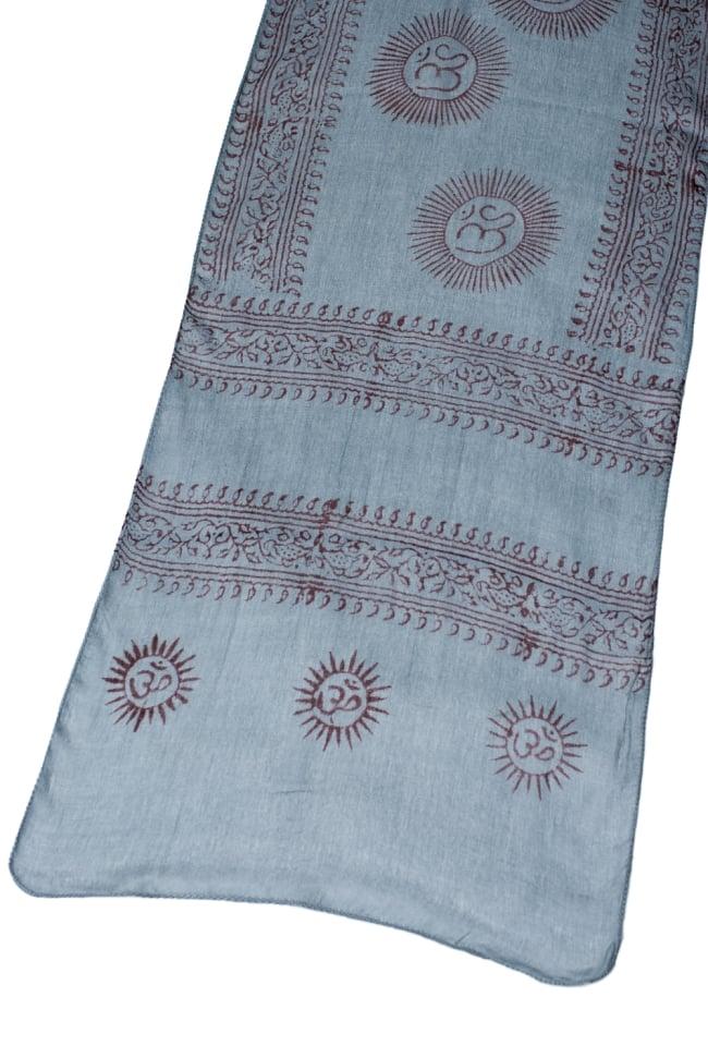 [約180cm×40cm]インド薄ラムナミ【ロング】 - 青灰色の写真2 - 広げてみた様子です。