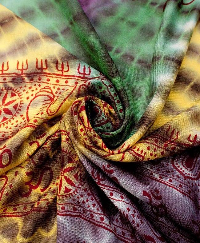 〔195cm*100cm〕ガネーシャ&ヒンドゥー神様のタイダイサイケデリック布 - 黒紫×黄×ピンク×緑系 4 - タイダイ特有の色合いがとても綺麗です