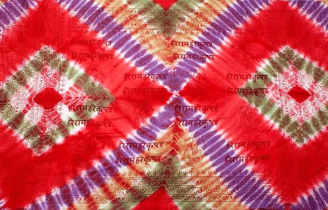 〔195cm*100cm〕ガネーシャ&ヒンドゥー神様のタイダイサイケデリック布 - 赤×紫×茶×緑系 9 - こちらは【選択:B】神様やオーン柄アソートの例になります。