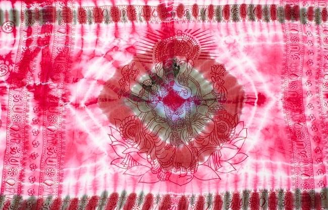 〔195cm*100cm〕ガネーシャ&ヒンドゥー神様のタイダイサイケデリック布 - ピンク×紫×緑×小豆系の写真8 - 【選択:A】の写真です。このように中心にガネーシャ柄が入っています。