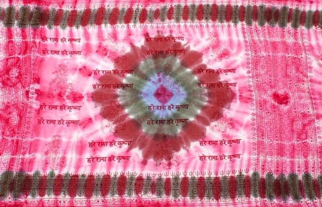 〔195cm*100cm〕ガネーシャ&ヒンドゥー神様のタイダイサイケデリック布 - ピンク×紫×緑×小豆系の写真9 - こちらは【選択:B】神様やオーン柄アソートの例になります。