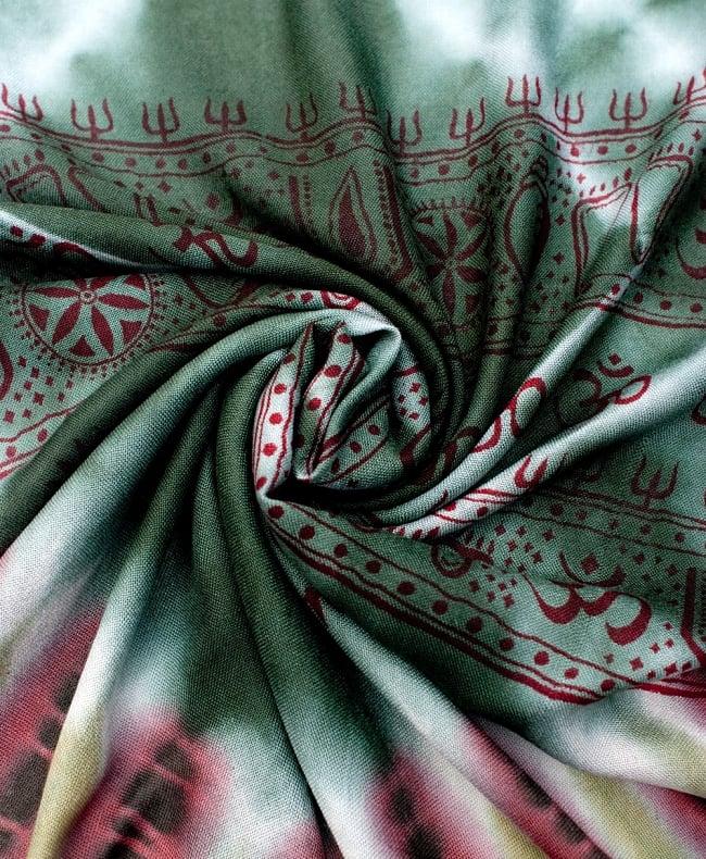〔195cm*100cm〕ガネーシャ&ヒンドゥー神様のタイダイサイケデリック布 - 濃緑×小豆×紫系 4 - タイダイ特有の色合いがとても綺麗です