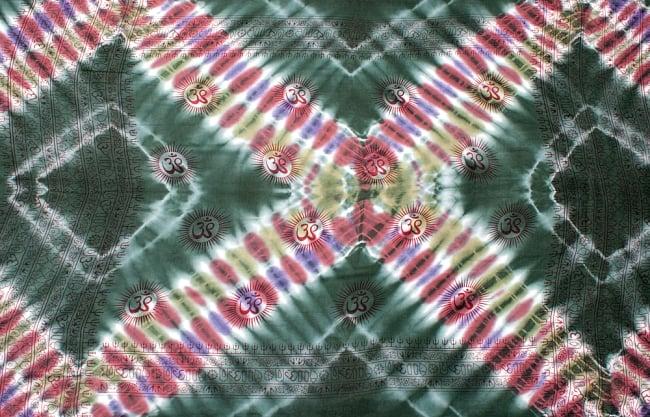 〔195cm*100cm〕ガネーシャ&ヒンドゥー神様のタイダイサイケデリック布 - 濃緑×小豆×紫系 9 - こちらは【選択:B】神様やオーン柄アソートの例になります。