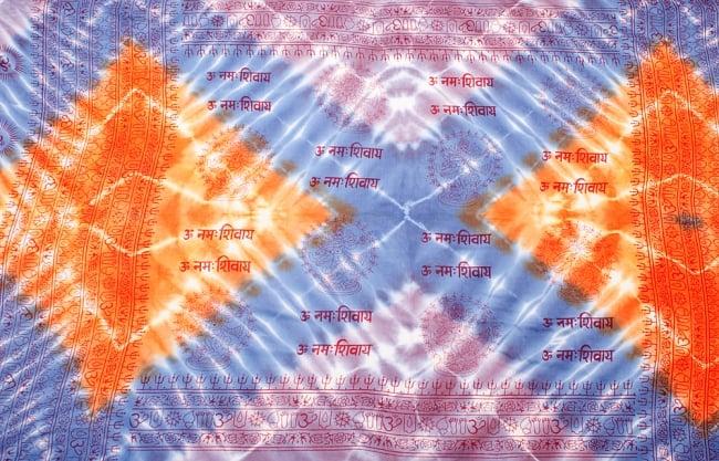 〔195cm*100cm〕ガネーシャ&ヒンドゥー神様のタイダイサイケデリック布 - 薄青紫×オレンジ×薄小豆系 9 - こちらは【選択:B】神様やオーン柄アソートの例になります。