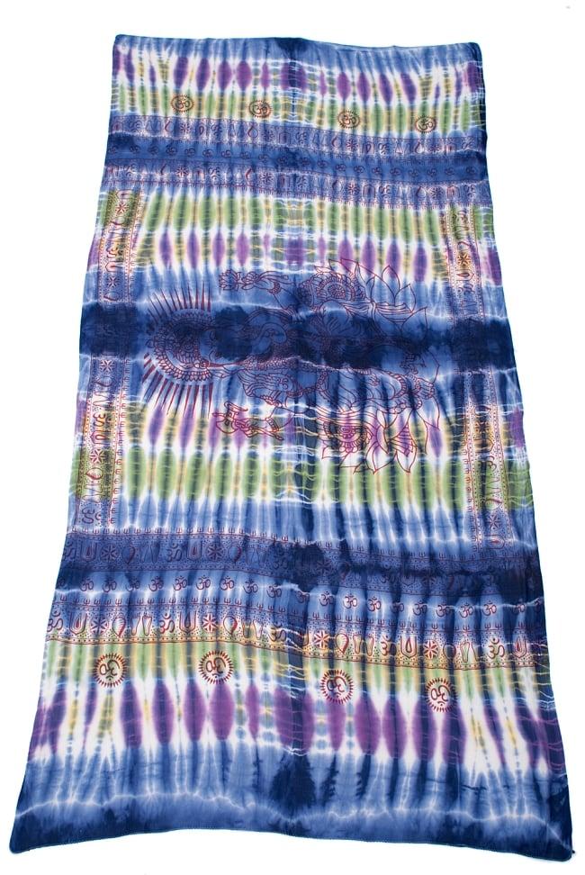 〔195cm*100cm〕ガネーシャ&ヒンドゥー神様のタイダイサイケデリック布 - 青紫×紫×黄緑×黄色系 2 - 全体写真です。とても大きな布なのでソファーカバーなどのインテリアファブリックへ。