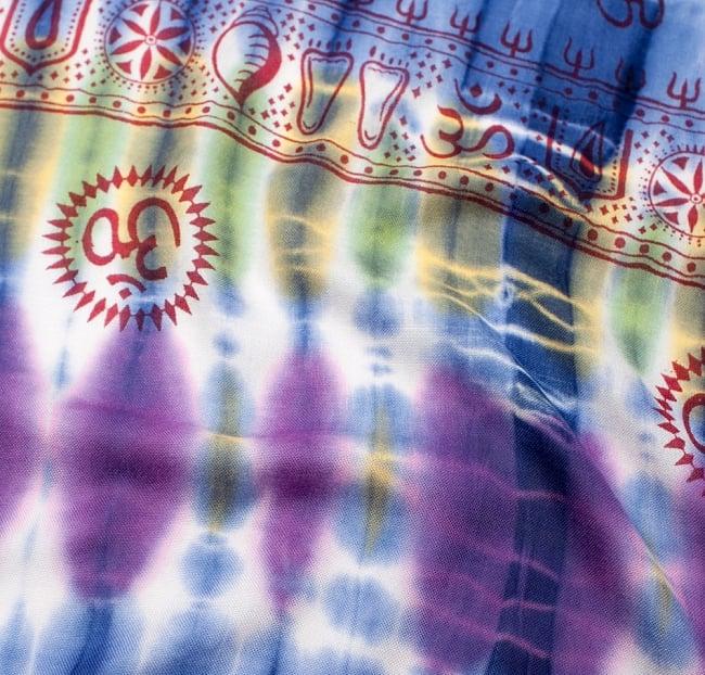 〔195cm*100cm〕ガネーシャ&ヒンドゥー神様のタイダイサイケデリック布 - 青紫×紫×黄緑×黄色系の写真3 - 拡大写真です