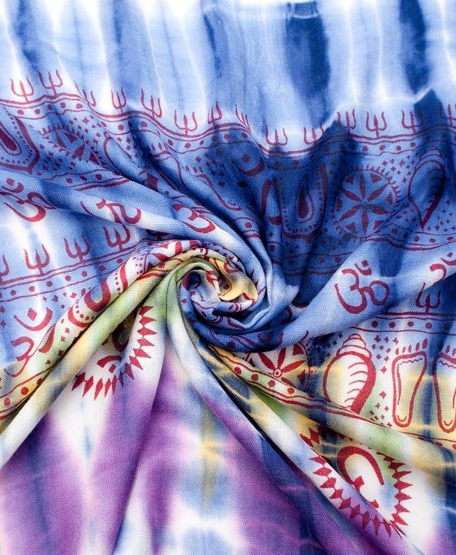 〔195cm*100cm〕ガネーシャ&ヒンドゥー神様のタイダイサイケデリック布 - 青紫×紫×黄緑×黄色系の写真4 - タイダイ特有の色合いがとても綺麗です