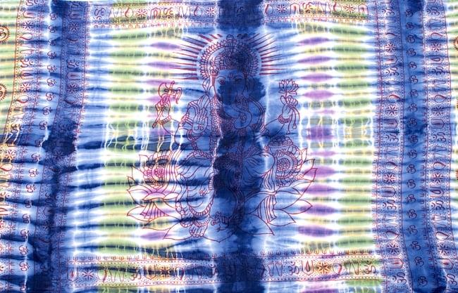 〔195cm*100cm〕ガネーシャ&ヒンドゥー神様のタイダイサイケデリック布 - 青紫×紫×黄緑×黄色系の写真8 - 【選択:A】の写真です。このように中心にガネーシャ柄が入っています。
