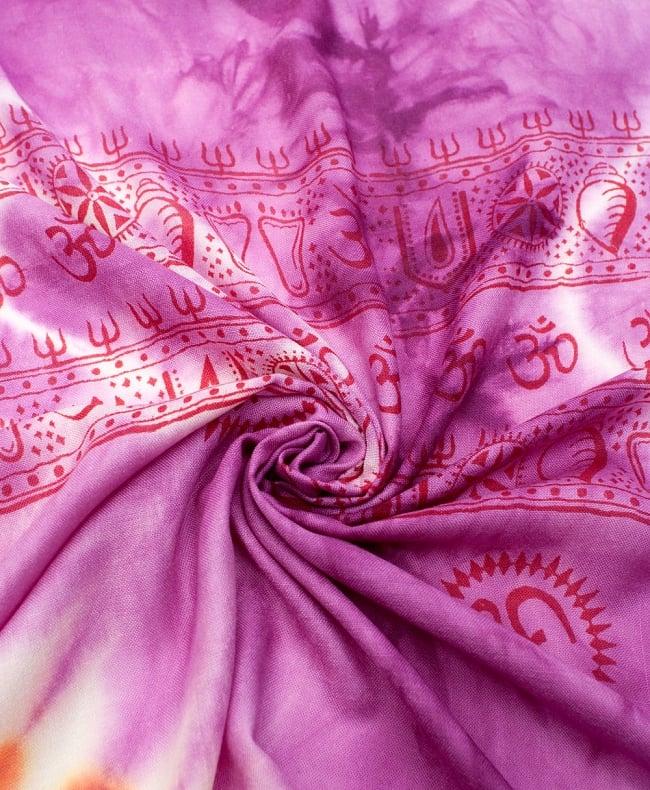 〔195cm*100cm〕ガネーシャ&ヒンドゥー神様のタイダイサイケデリック布 - 紫×オレンジ×赤茶×水色系の写真4 - タイダイ特有の色合いがとても綺麗です