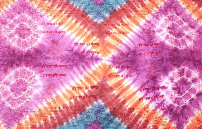 〔195cm*100cm〕ガネーシャ&ヒンドゥー神様のタイダイサイケデリック布 - 紫×オレンジ×赤茶×水色系の写真9 - こちらは【選択:B】神様やオーン柄アソートの例になります。